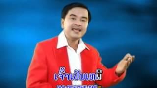 ວຽງສະຫວັນ Vieng sa vanh / ບຸນຄ້ຳ ສິດທິເດດ