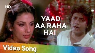 getlinkyoutube.com-Yaad Aa Raha Hai Tera Pyar - Mithun Chakraborty - Disco Dancer - Bollywood Hit Songs - Bappi Lahiri