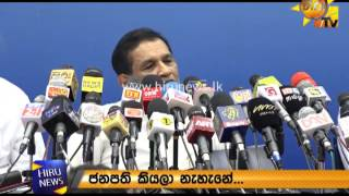 Ajith P Perera reveals a loss made by Wimal Weerawansa