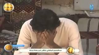 getlinkyoutube.com-عبدالرحمن المالكي يتلقى خبر وفاة جدته + مرثيه بصوت علي الهمش