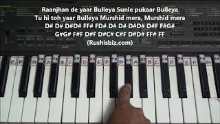 Bulleya Song (Ae Dil Hai Mushkil) - Piano Tutorials