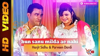 getlinkyoutube.com-Harjit Sidhu & Parveen Dardi | Hun Saanu Milda Ae Nahi | Latest Punjabi Song 2015 | Full Video HD