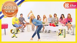 getlinkyoutube.com-주간아이돌 - (WeelyIdol EP.213) Girl's Generation High Fashion queen