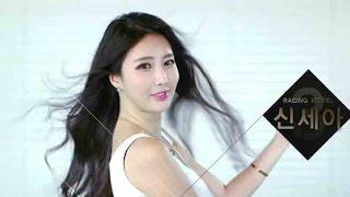 getlinkyoutube.com-2015 아시아 모델 페스티벌 레이싱모델 '신세하' 인기투표 영상