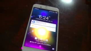 getlinkyoutube.com-SHARP AQUOS XX2 エモパー  エモコ体験4日目