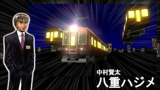 getlinkyoutube.com-Densha de D Burning Stage Opening