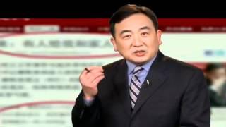 getlinkyoutube.com-BBC:薄熙来很愤怒 有人给我和家人泼脏水