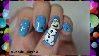 "getlinkyoutube.com-Снеговик (Олаф) из мультфильма ""Холодное сердце"". Зимний дизайн ногтей. New."
