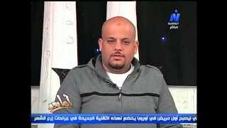 getlinkyoutube.com-لقاء الروائي محمد سالم علي قناة النيل الثقافية 11/2/2013