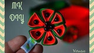 getlinkyoutube.com-Сочный арбуз из репсовых лент на заколке/ Juicy watermelon from rep ribbons