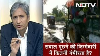 Prime Time With Ravish Kumar, July 12, 2018 | Are Governments Shying Away From Accountability? width=