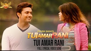 Tui Amar  Rani | Title Song  Lyrics Video | Surya Rubel | Misty | Pijush Saha | Indra