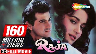getlinkyoutube.com-Raja {HD} - Madhuri Dixit - Sanjay Kapoor - Paresh Rawal - Hindi Full Movie