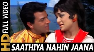 getlinkyoutube.com-Saathiya Nahi Jaana Ke Jee Na Lage | Lata Mangeshkar, Mohammed Rafi | Aya Sawan Jhoom Ke 1969 Songs