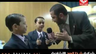 getlinkyoutube.com-كواليس الاحتفال بسوريا - طيور الجنة