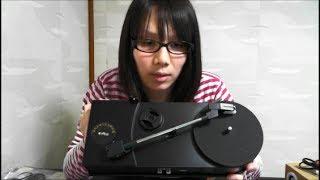 getlinkyoutube.com-激安、中国製レコードプレーヤー その実力をレビューします!