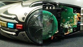 getlinkyoutube.com-リペイント失敗!? 仮面ライダークウガ ソニックウェーブ DX変身ベルト アークル Kamen Rider Kuuga DX Henshin belt Arkle Repaint