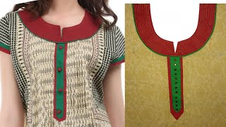 getlinkyoutube.com-Cut And Stitch Round Neckline With Zari Patch | Piping And Double Sweetheart