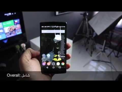 LG G Flex 2 مراجعة جهاز
