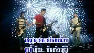 getlinkyoutube.com-Tirk Sork Ler Slerk Chhouk