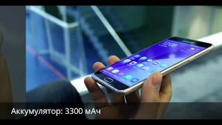 Samsung Galaxy A7 (2016) обзор технические характеристики