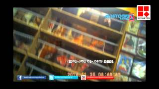 getlinkyoutube.com-ബീമാപ്പള്ളിയിലെ വ്യാജന്മാരും സുരേഷിന്റെ സ്ക്കോച്ചും