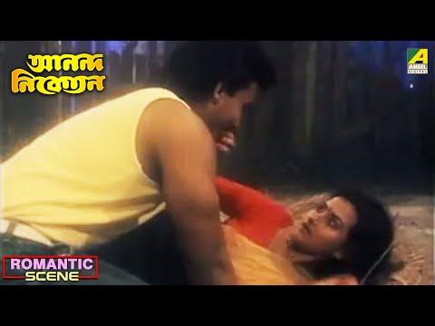 Romantic Love Scenes - Suparna anand & Sanjoy Mitra - Ananda Niketan