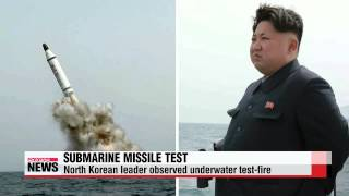 getlinkyoutube.com-North Korea test-fires submarine ballistic missile   북한 ″전략잠수함 탄도탄 시험발사 성공&