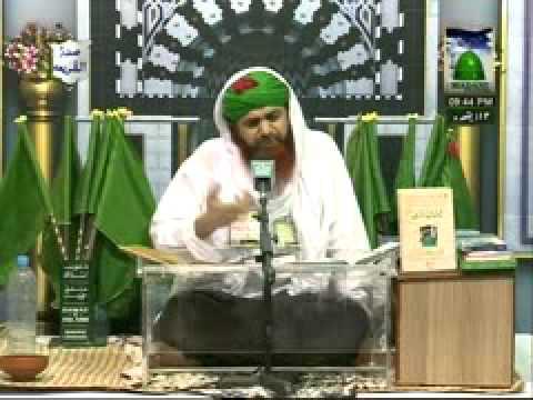 Islamic Speech - Beti ko kaisa hona chahiye ? Nigran e Shura Haji Imran Attari