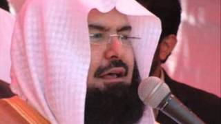 getlinkyoutube.com-اية الكرسي عبد الرحمان السديس  مكررة لمدة ساعة
