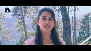 Sasikala (Mooch) Full Movie Part 6 || Nitin Raj, Jaya raj, Misha Goshal