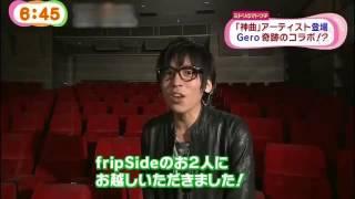 getlinkyoutube.com-fripSide めざましテレビ