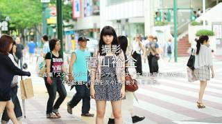 getlinkyoutube.com-彼女写真(青山裕企meets美少女図鑑)予告ムービーB