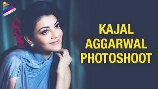 getlinkyoutube.com-Kajal Aggarwal Romantic Photoshoot | Kajal Latest Pics | Celebrities Photos | Telugu Filmnagar