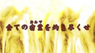 getlinkyoutube.com-(Ultimate&Update)Ar Tonelico 2 染~SEN~此ノ花咲ク耶 with lyrics