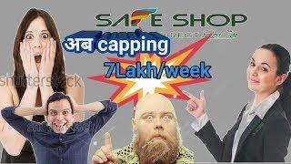 Safeshop Dhamaka. Capping 7Lakh/week