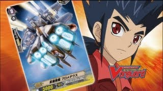 [Episode 60] Cardfight!! Vanguard Official Animation