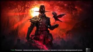 getlinkyoutube.com-Grim Dawn (v.1.0.0.2), Tank vs. Iron Maiden, Ultimate