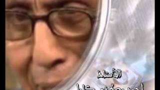 getlinkyoutube.com-الأستاذ أحمد مصطفى كامل فارس القرآن 6