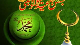 getlinkyoutube.com-Jashn-E-Eid-E-Milad-Un-Nabi By Hazrat Allama Moulana Mufti Mujeeb Ali Qadri Razvi Sahab