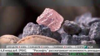 getlinkyoutube.com-Добыча алмазов. Сделано в России. Diamond mining