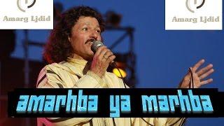 getlinkyoutube.com-Hassan arsmouk -amarhba ya marhba