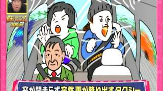 getlinkyoutube.com-仰天100連発 オカリナ アンガールズ田中編