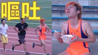 getlinkyoutube.com-新競技「1500m牛丼」で世界新記録達成!!