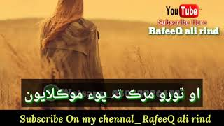 Sindhi WhatsApp Video Status By Mastar Manzoor Official