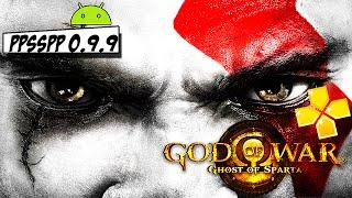 getlinkyoutube.com-PPSSPP: Emulador de PSP para Android - Como Configurar - GOD OF WAR (GHOST OF SPARTA) - # 2
