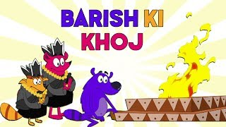 Pyaar Mohabbat Happy Lucky   Ep. 96 | Barish Ki Khoj | Funny Hindi Cartoon Show