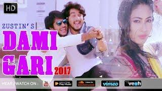 DAMI GARI | Official full VIDEO | Zustin | Bornali Kalita | RK Music | New Assamese Hit Song