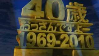 getlinkyoutube.com-20th Century FOX parody / 20世紀FOXパロディ