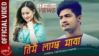 getlinkyoutube.com-TIMRAI LAGCHA MAYA - Avaya Mahat & Melina Rai || New Adhunik Love Song 2016